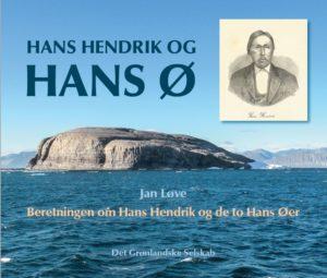 hans_oe